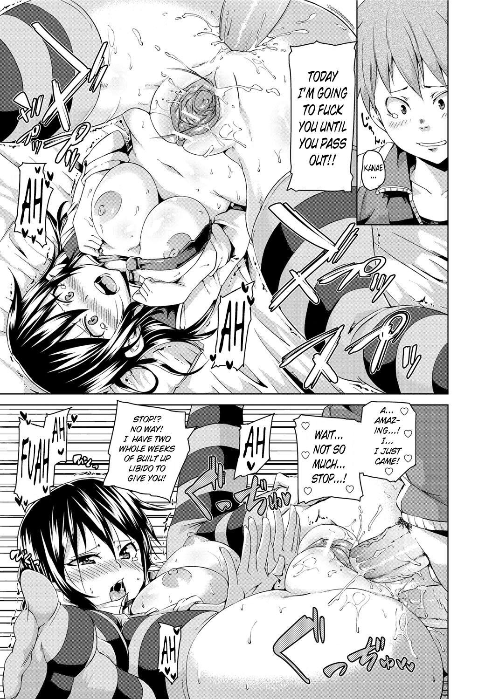 Uwaki wa Oshiri DE!   An Ass Affair! 12
