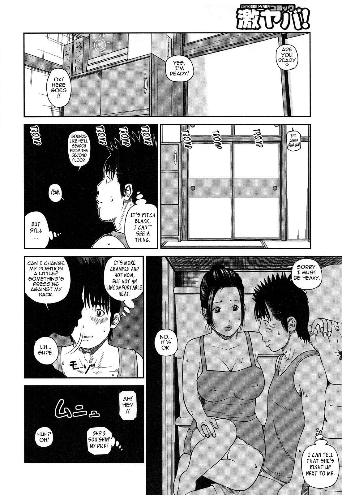 [Kuroki Hidehiko] 35 Sai Yarigoro Zuma | 35-Year-Old Ripe Wife [English] {Tadanohito} [Decensored] 182