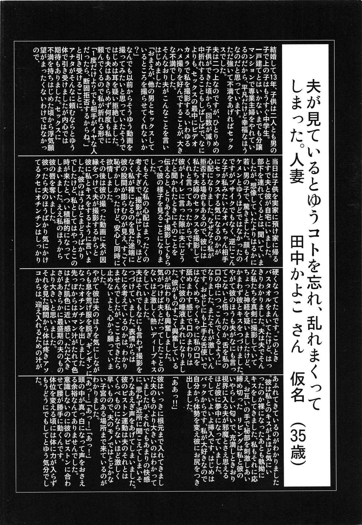 [Kuroki Hidehiko] 35 Sai Yarigoro Zuma | 35-Year-Old Ripe Wife [English] {Tadanohito} [Decensored] 6
