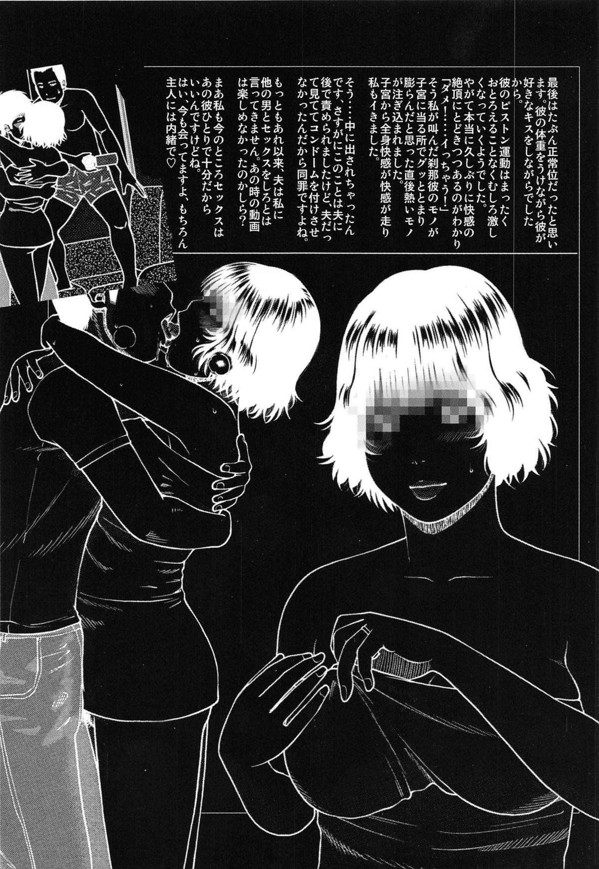 [Kuroki Hidehiko] 35 Sai Yarigoro Zuma | 35-Year-Old Ripe Wife [English] {Tadanohito} [Decensored] 7