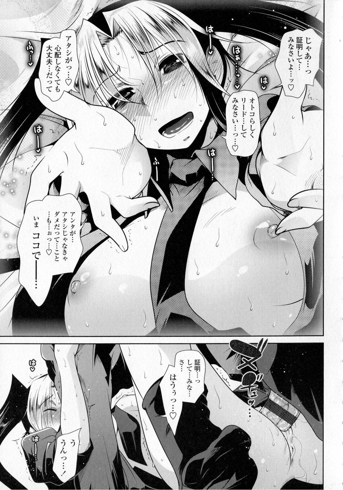 Hatsujo Lovers 102