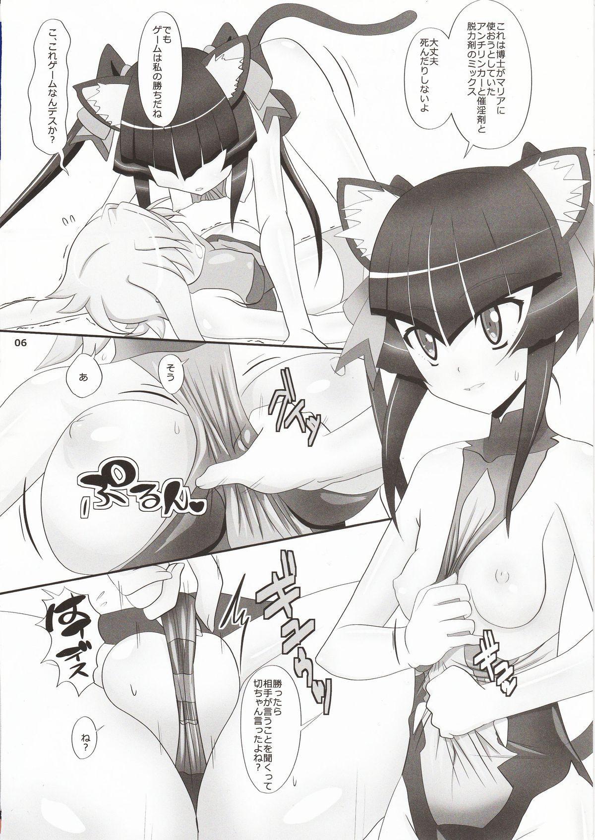 Shira × Kiri 4