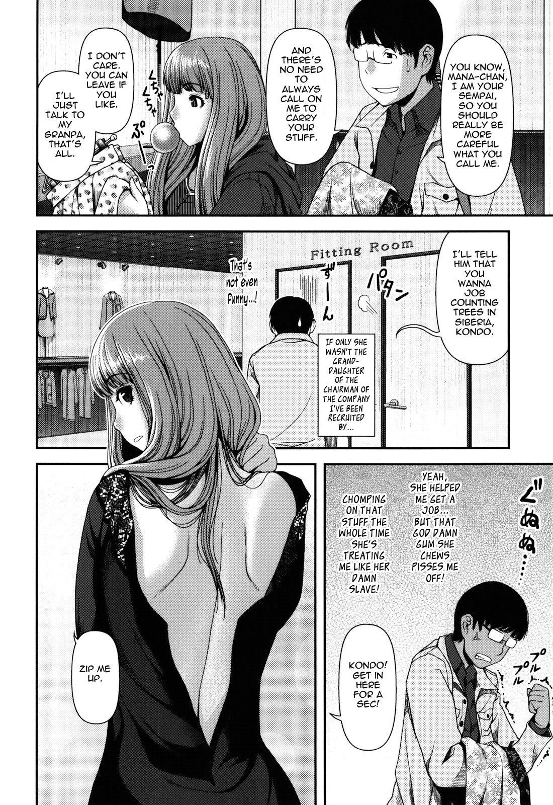 Nyuuwaku Yuugi | Titty Temptation Games 121
