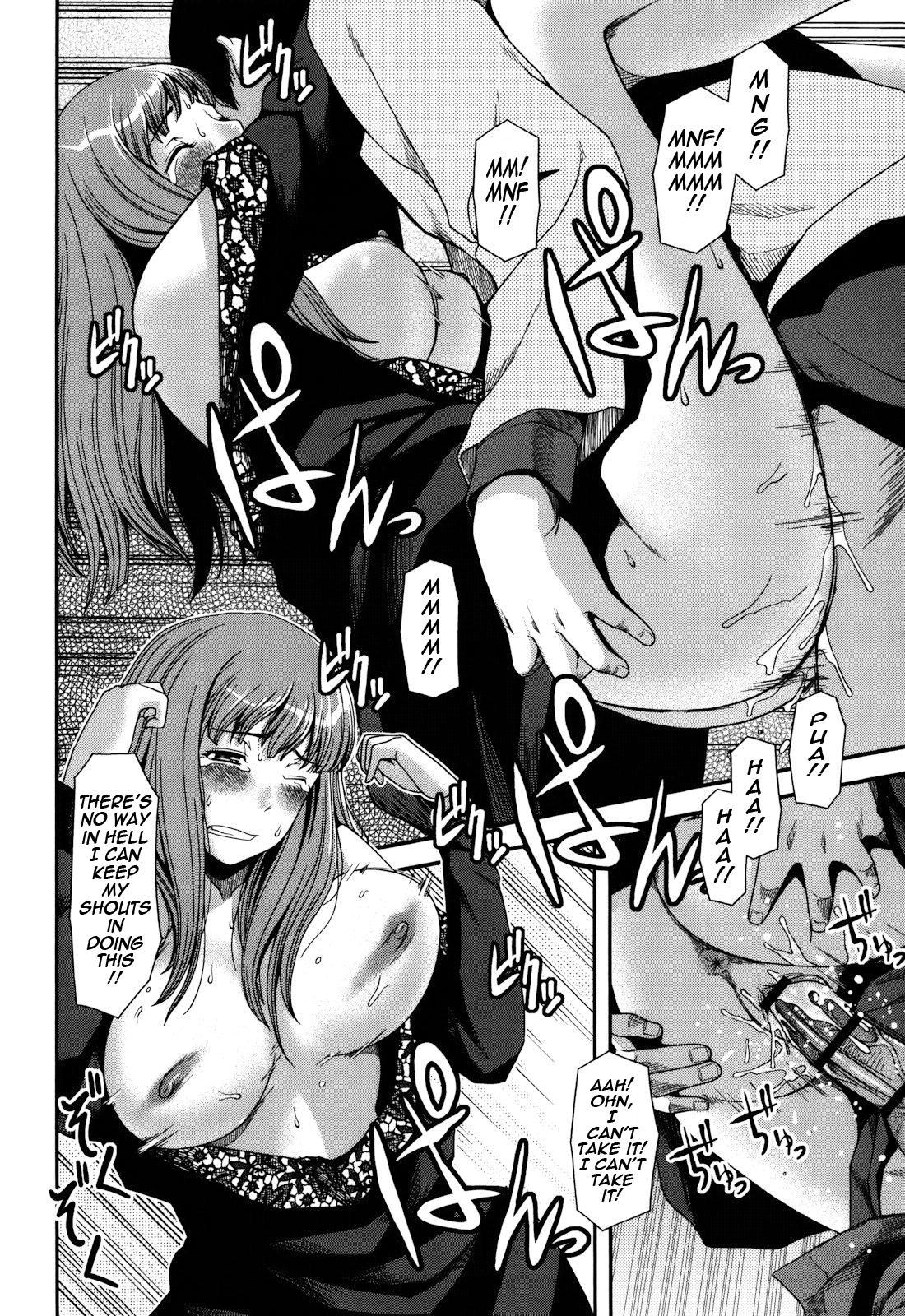 Nyuuwaku Yuugi | Titty Temptation Games 135