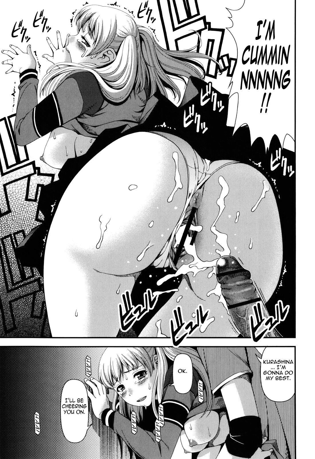 Nyuuwaku Yuugi | Titty Temptation Games 172