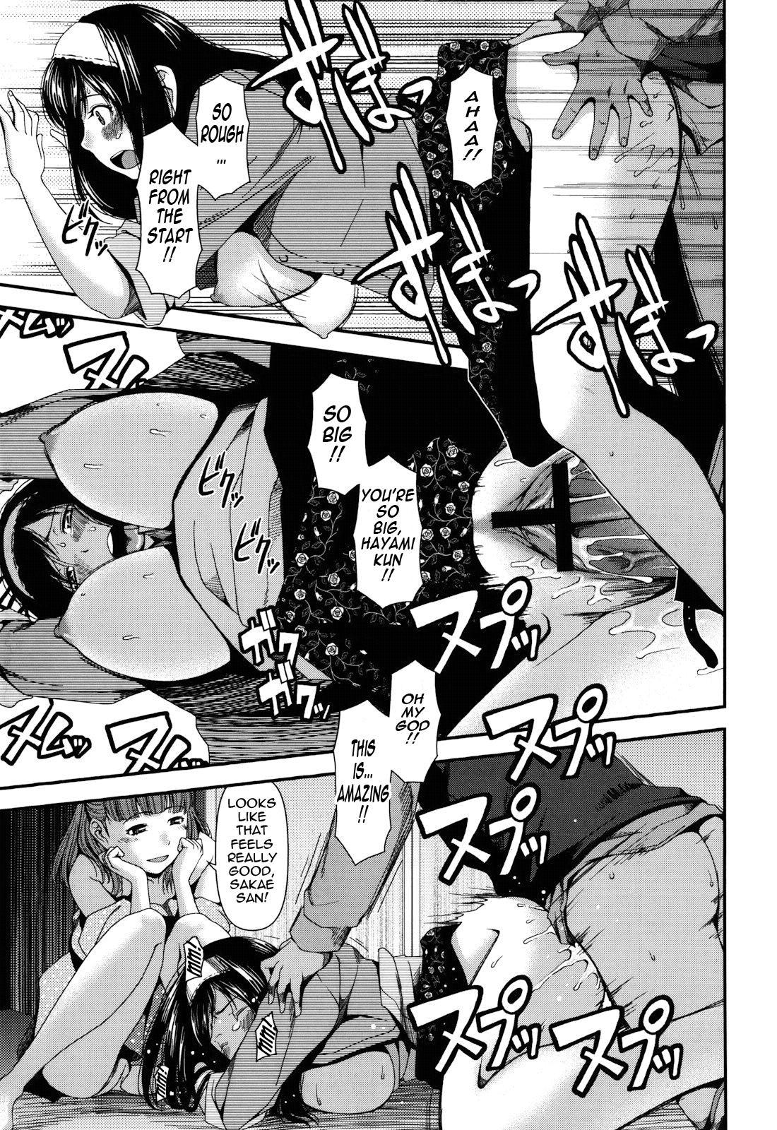 Nyuuwaku Yuugi | Titty Temptation Games 96