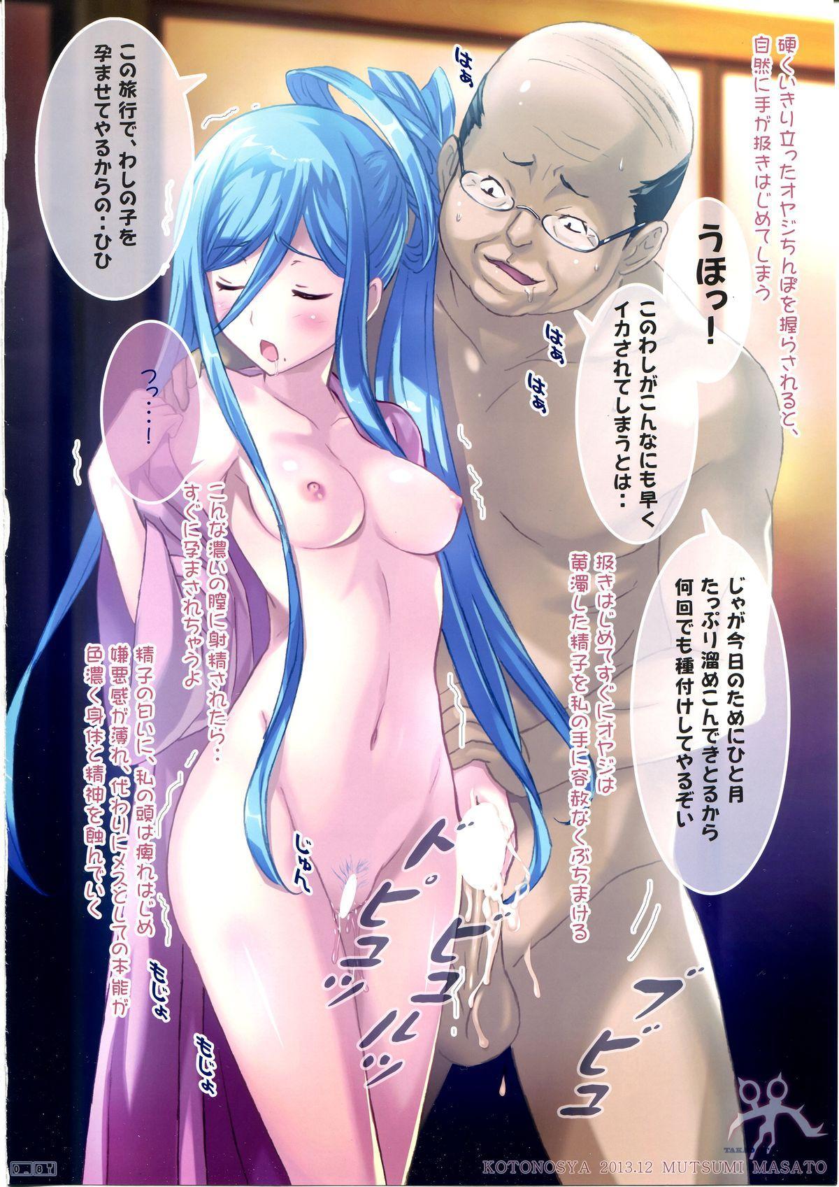 TAKAO OF BLUE STEEL 02 6