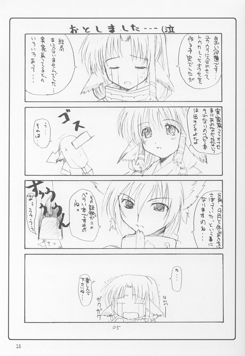Nugui Somukami 14