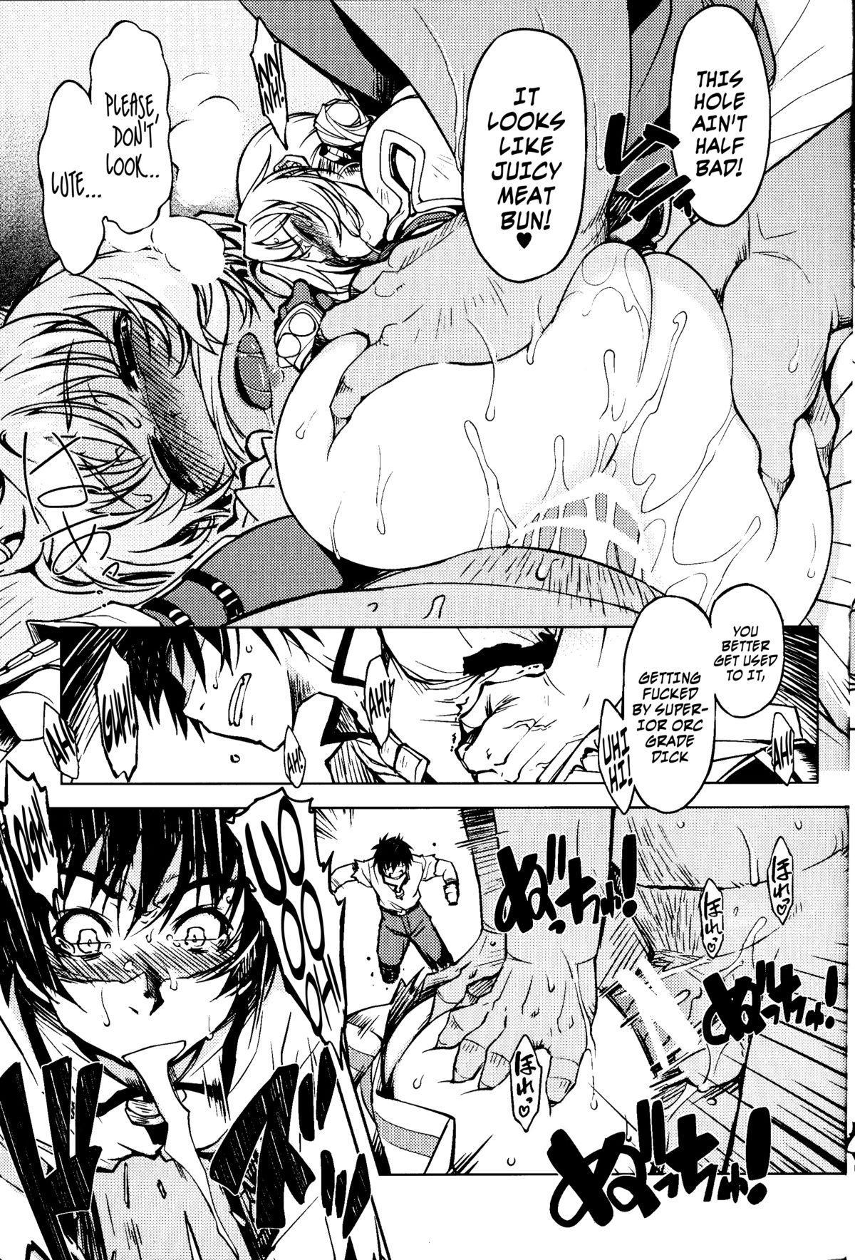 Hime Kishi Tame 3 3