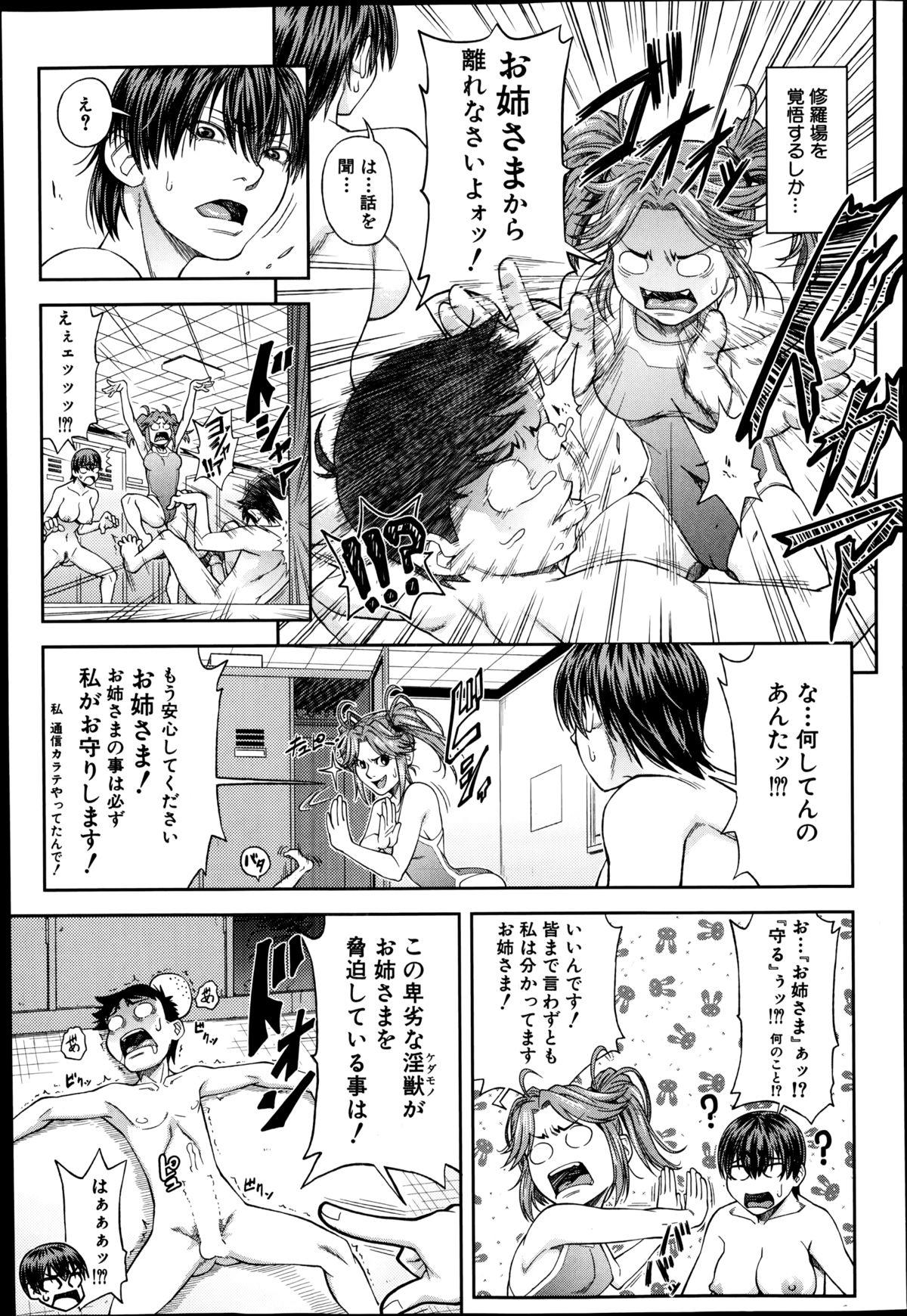 BUSTER COMIC 2014-09 100