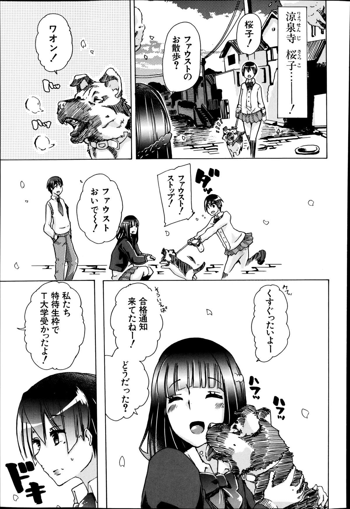 BUSTER COMIC 2014-09 206