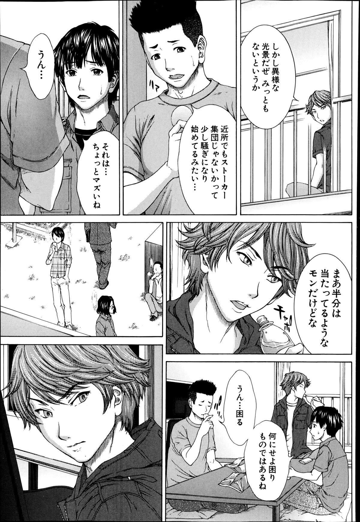 BUSTER COMIC 2014-09 252