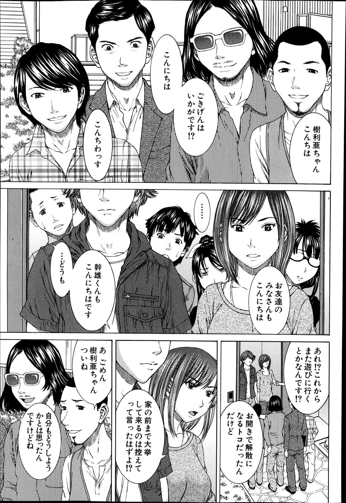 BUSTER COMIC 2014-09 256