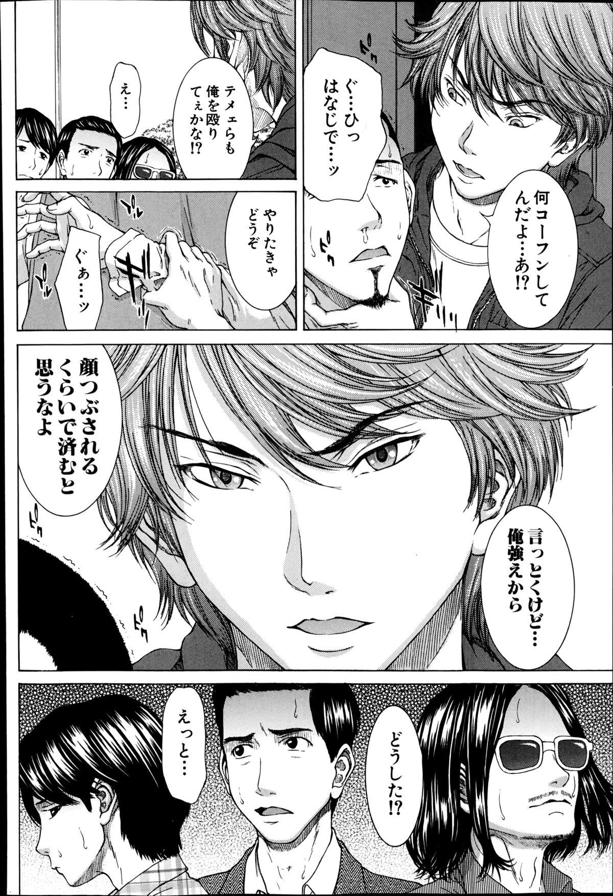 BUSTER COMIC 2014-09 261