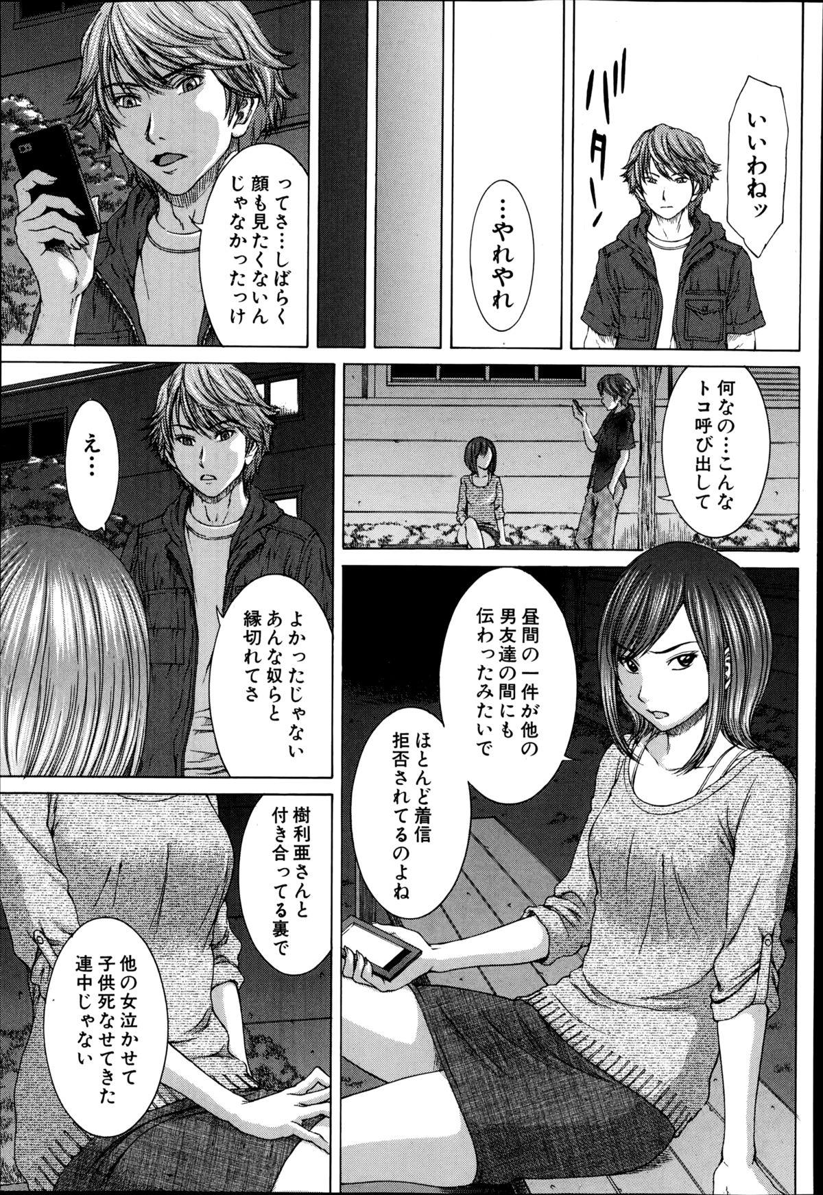 BUSTER COMIC 2014-09 264
