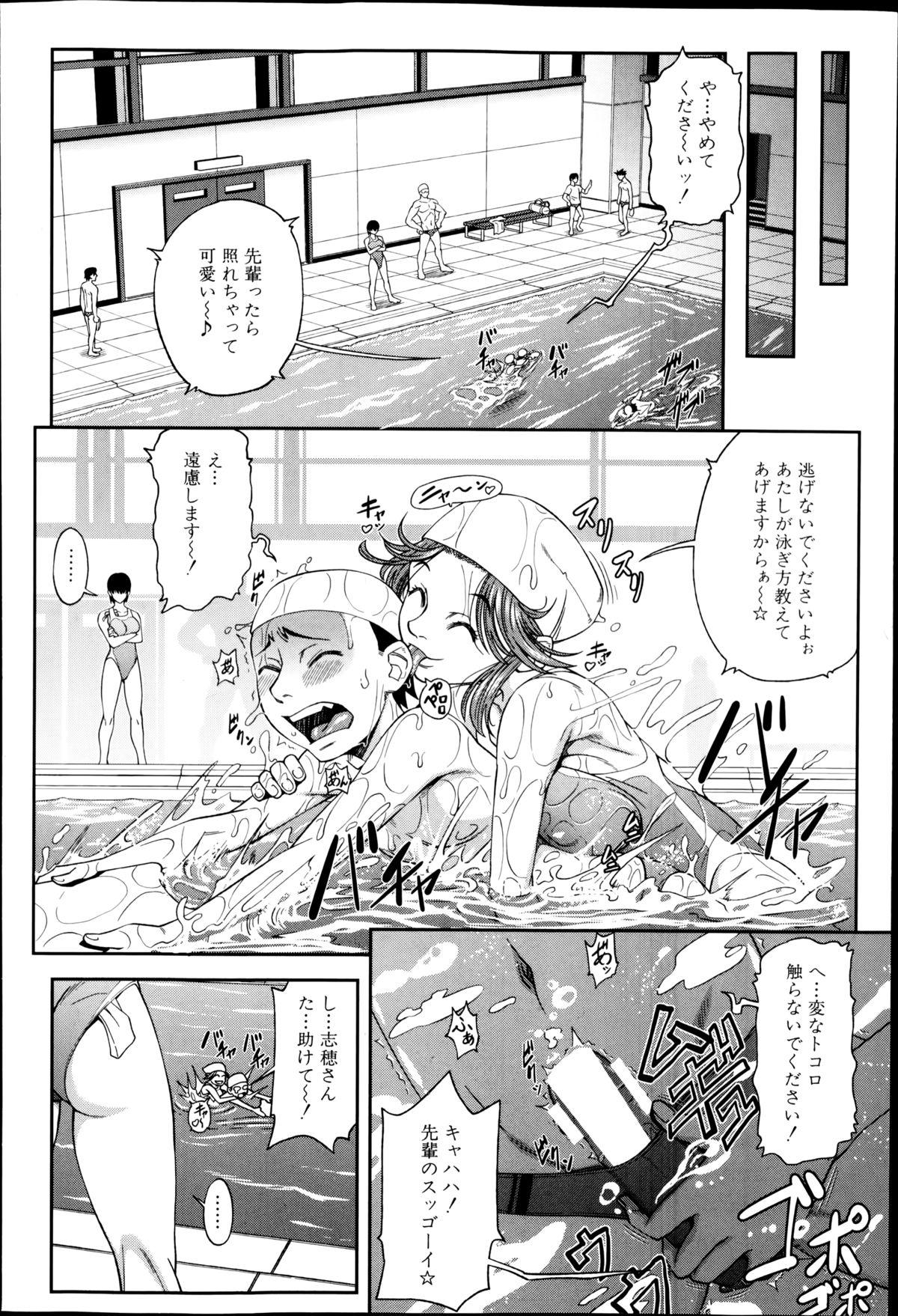 BUSTER COMIC 2014-09 69