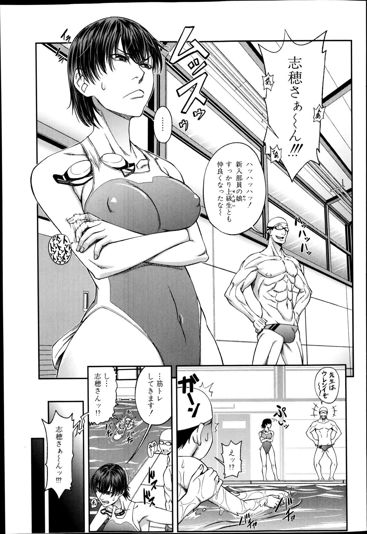 BUSTER COMIC 2014-09 70