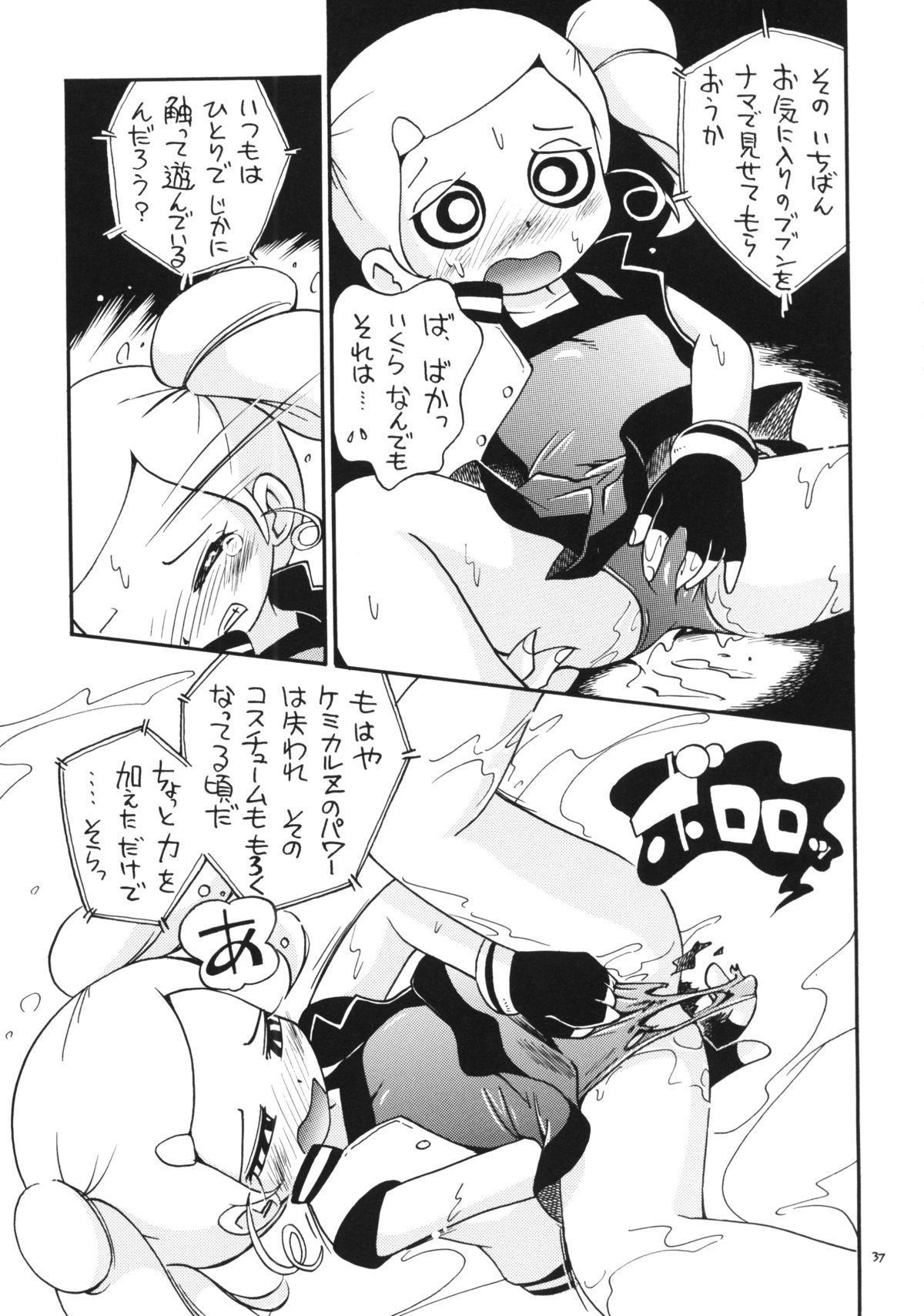 Demashita 34
