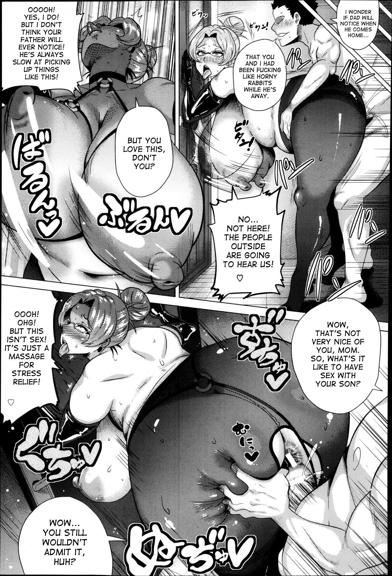 [Yokkora] Megabody Night ~Watashi no Oniku wo Meshiagare~ | Megabody Night ~My voluptuous body & mom love~ [English] {Laruffi + desudesu + EHCOVE} 105