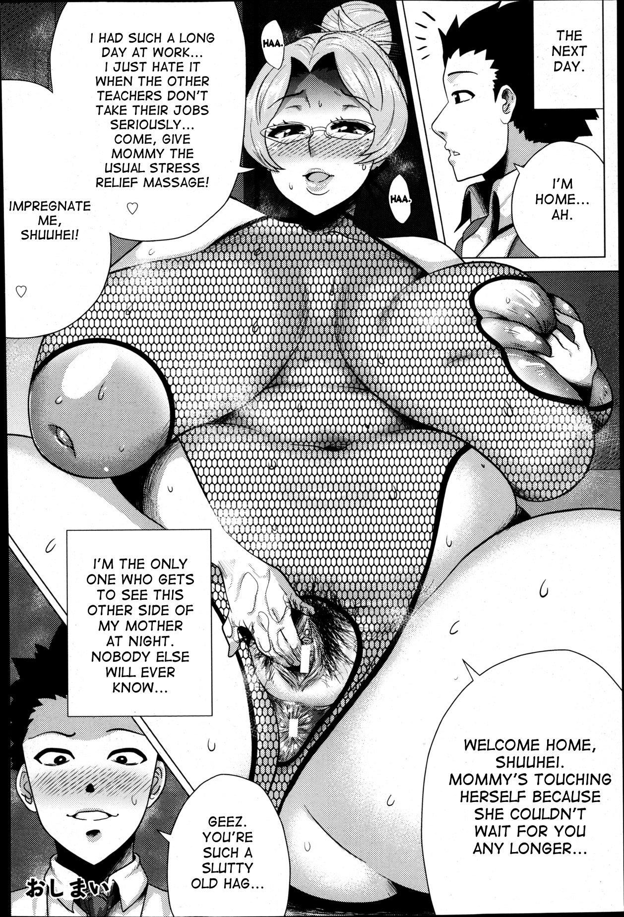 [Yokkora] Megabody Night ~Watashi no Oniku wo Meshiagare~ | Megabody Night ~My voluptuous body & mom love~ [English] {Laruffi + desudesu + EHCOVE} 108