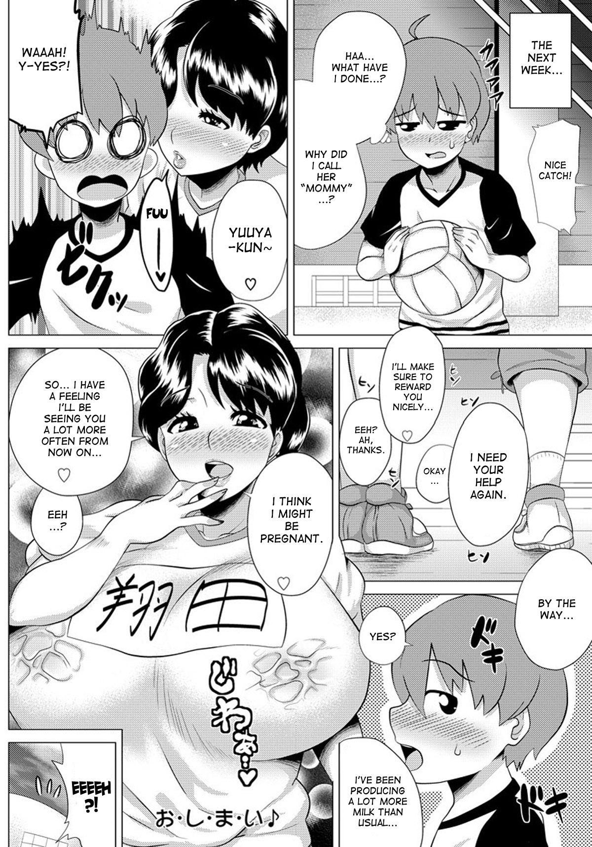 [Yokkora] Megabody Night ~Watashi no Oniku wo Meshiagare~ | Megabody Night ~My voluptuous body & mom love~ [English] {Laruffi + desudesu + EHCOVE} 128