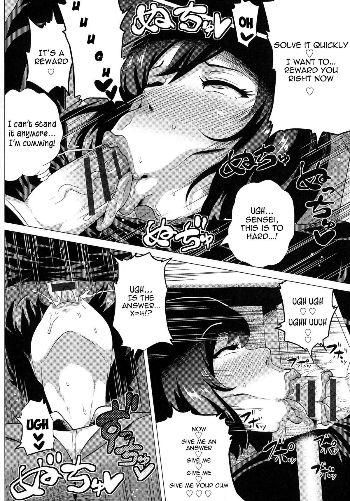 [Yokkora] Megabody Night ~Watashi no Oniku wo Meshiagare~ | Megabody Night ~My voluptuous body & mom love~ [English] {Laruffi + desudesu + EHCOVE} 132