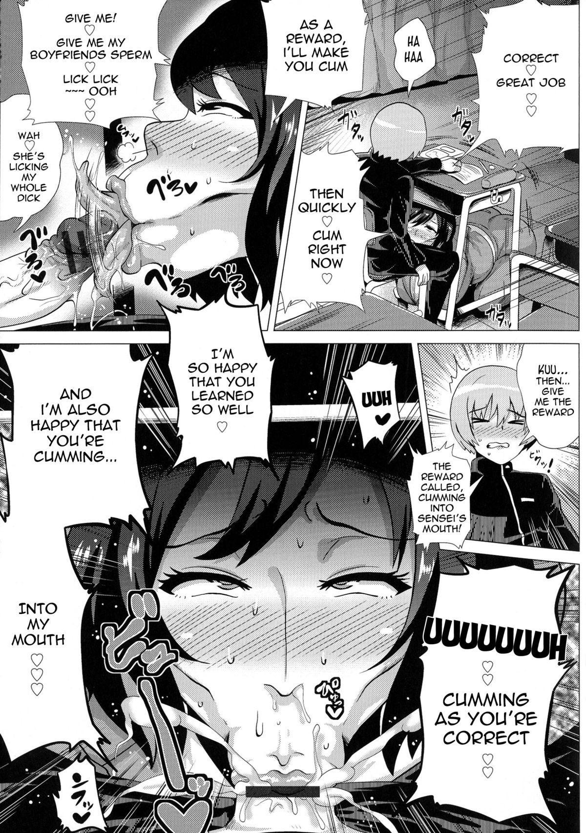 [Yokkora] Megabody Night ~Watashi no Oniku wo Meshiagare~ | Megabody Night ~My voluptuous body & mom love~ [English] {Laruffi + desudesu + EHCOVE} 133