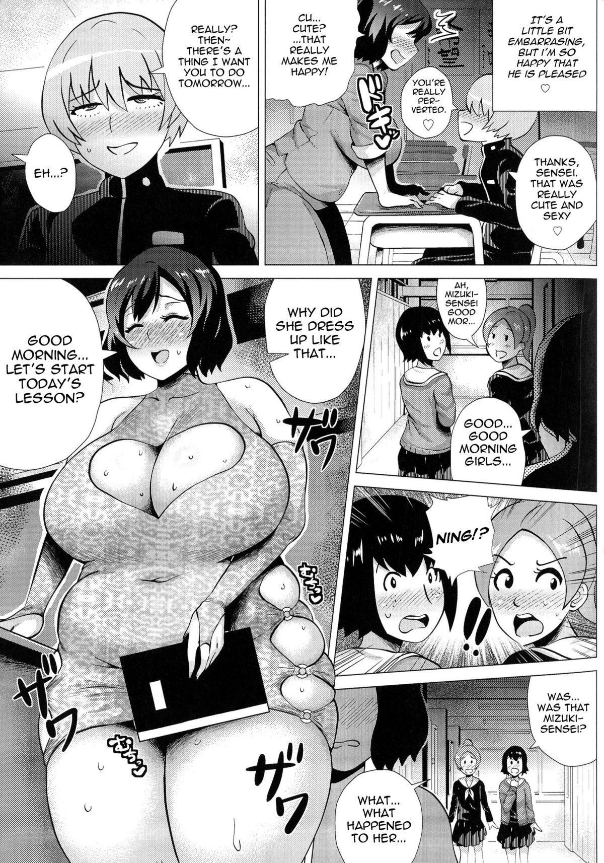 [Yokkora] Megabody Night ~Watashi no Oniku wo Meshiagare~ | Megabody Night ~My voluptuous body & mom love~ [English] {Laruffi + desudesu + EHCOVE} 135