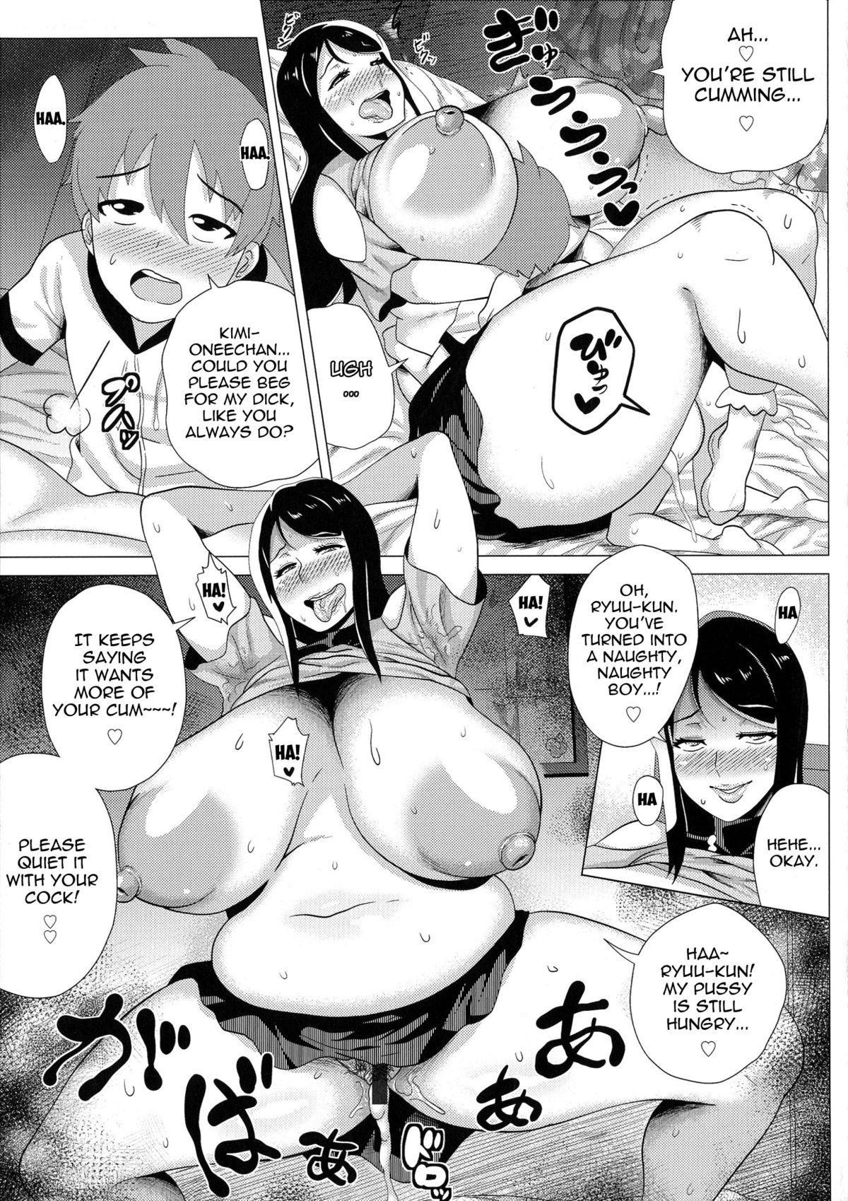 [Yokkora] Megabody Night ~Watashi no Oniku wo Meshiagare~ | Megabody Night ~My voluptuous body & mom love~ [English] {Laruffi + desudesu + EHCOVE} 157