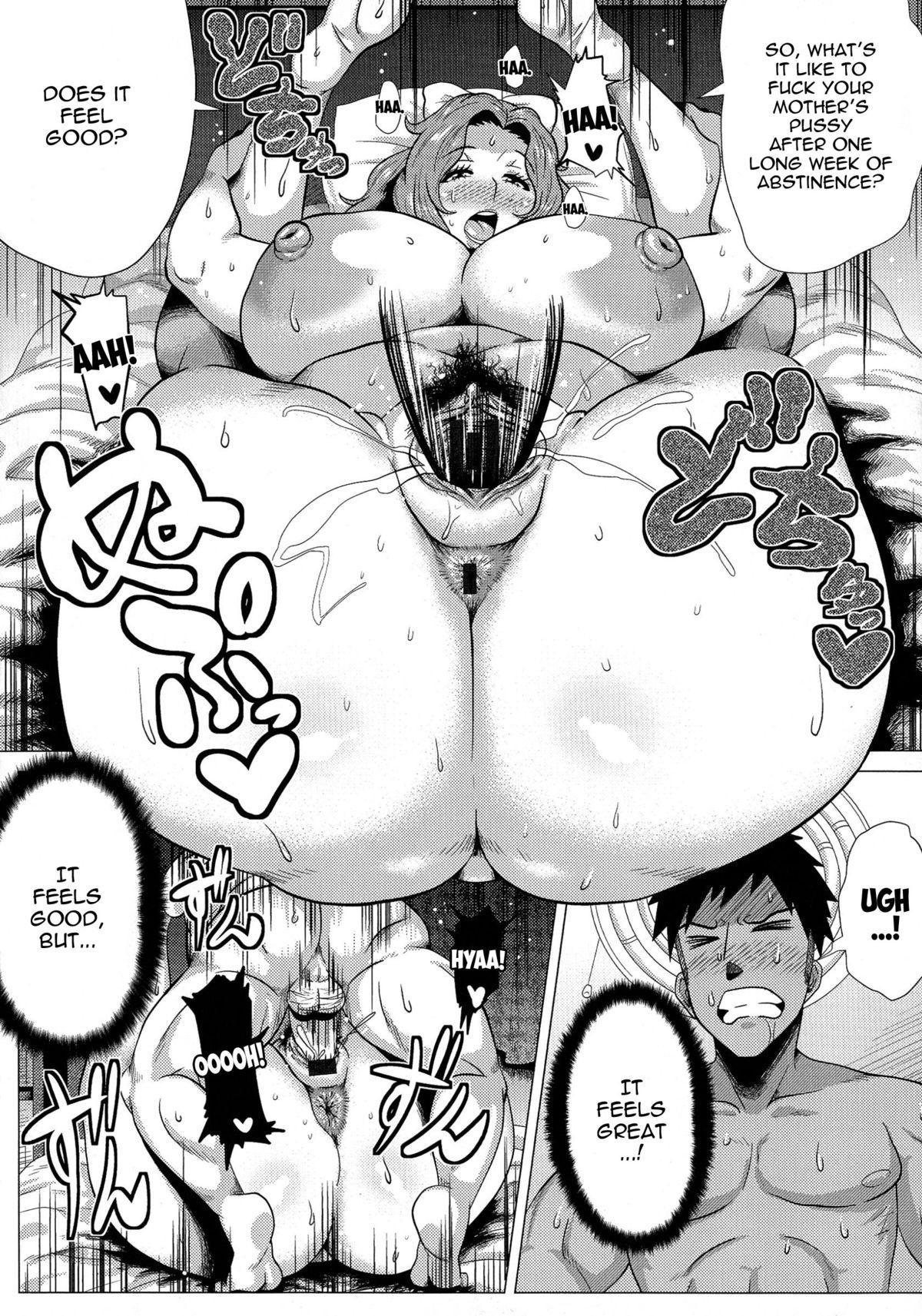 [Yokkora] Megabody Night ~Watashi no Oniku wo Meshiagare~ | Megabody Night ~My voluptuous body & mom love~ [English] {Laruffi + desudesu + EHCOVE} 16