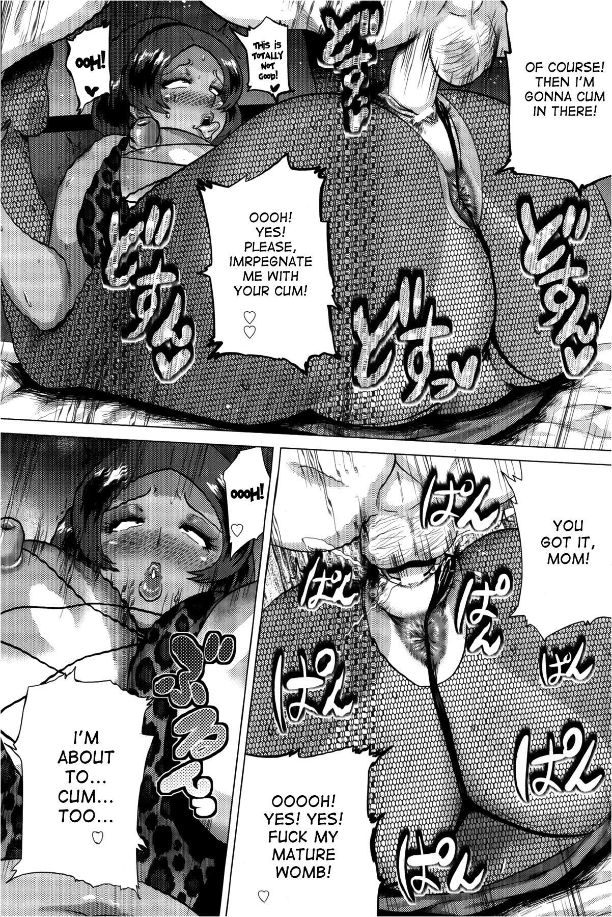 [Yokkora] Megabody Night ~Watashi no Oniku wo Meshiagare~ | Megabody Night ~My voluptuous body & mom love~ [English] {Laruffi + desudesu + EHCOVE} 44