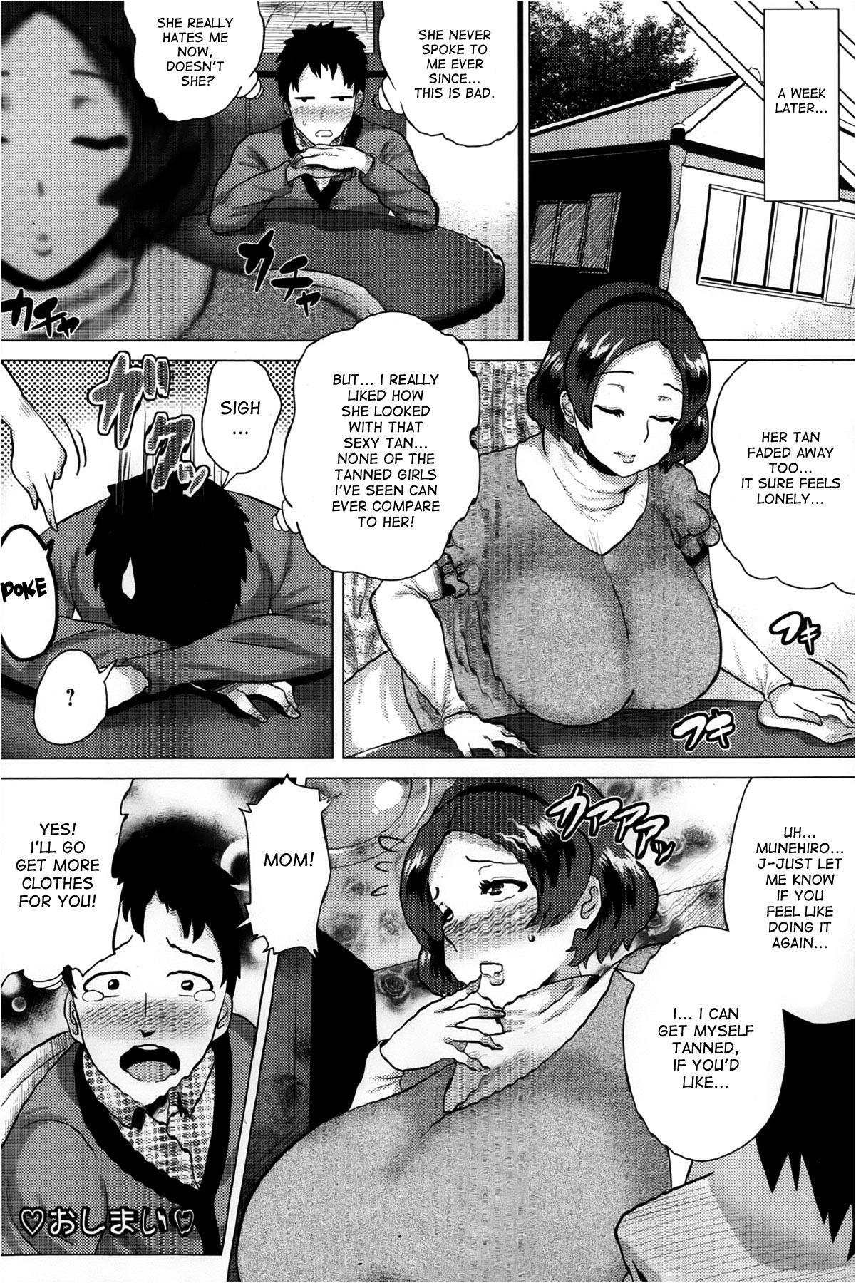 [Yokkora] Megabody Night ~Watashi no Oniku wo Meshiagare~ | Megabody Night ~My voluptuous body & mom love~ [English] {Laruffi + desudesu + EHCOVE} 46