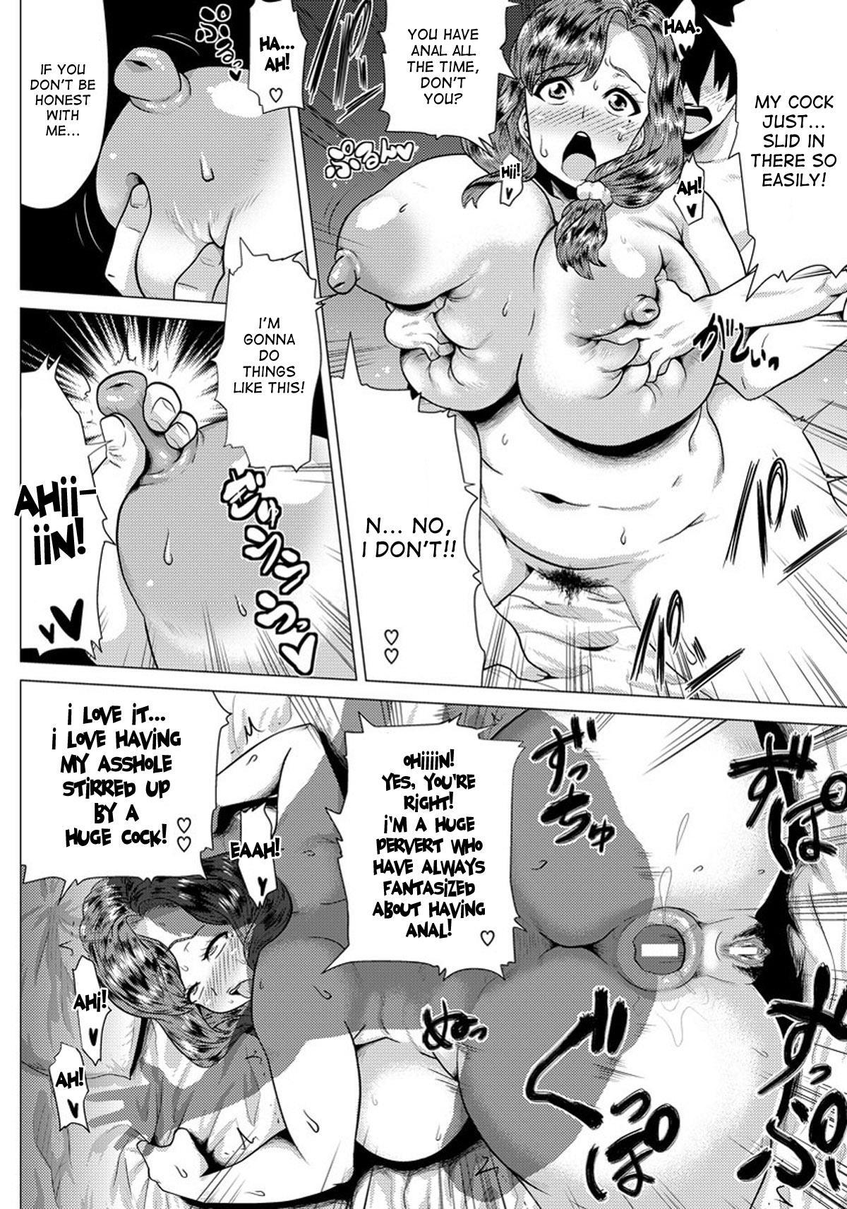 [Yokkora] Megabody Night ~Watashi no Oniku wo Meshiagare~ | Megabody Night ~My voluptuous body & mom love~ [English] {Laruffi + desudesu + EHCOVE} 56