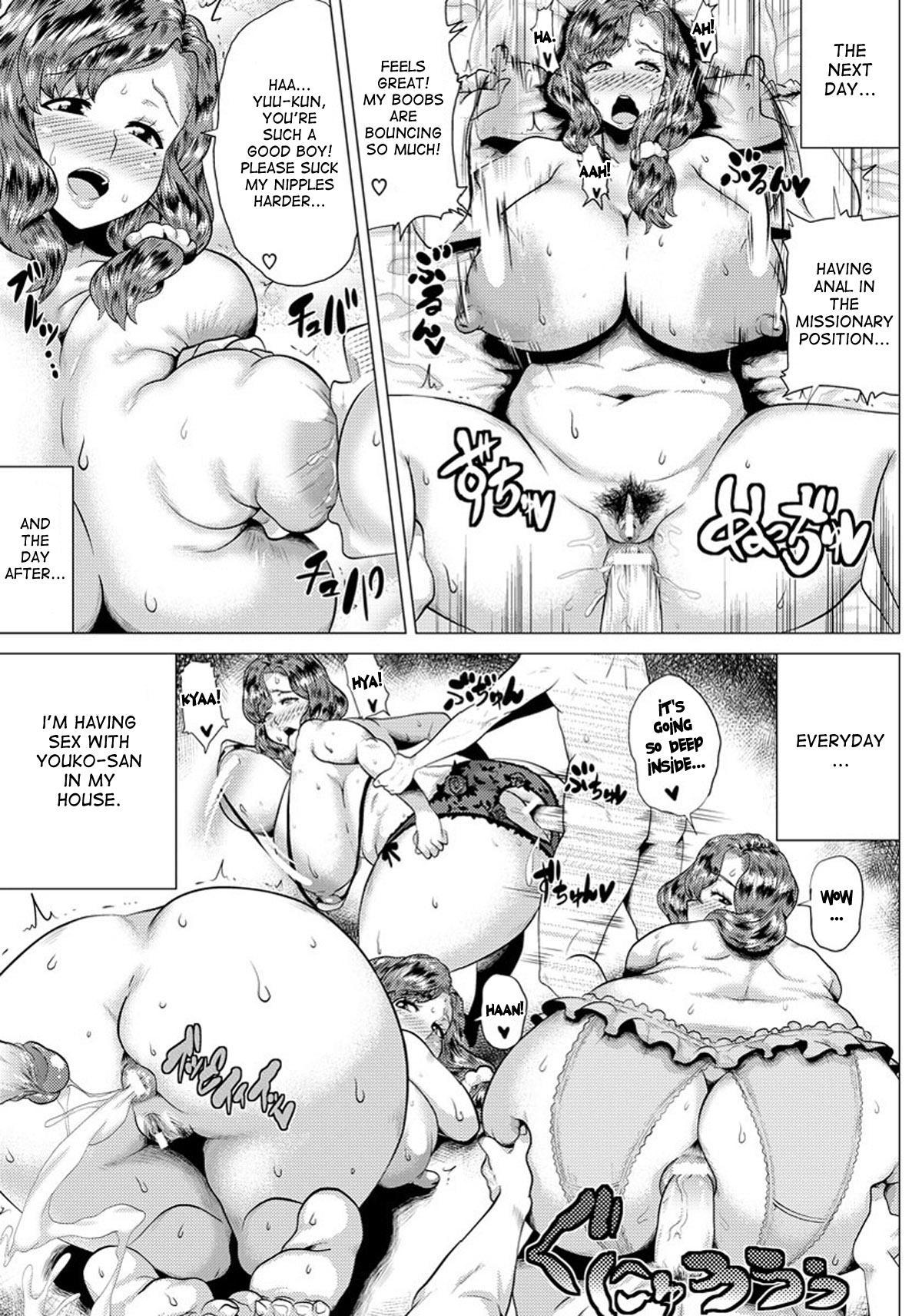 [Yokkora] Megabody Night ~Watashi no Oniku wo Meshiagare~ | Megabody Night ~My voluptuous body & mom love~ [English] {Laruffi + desudesu + EHCOVE} 59