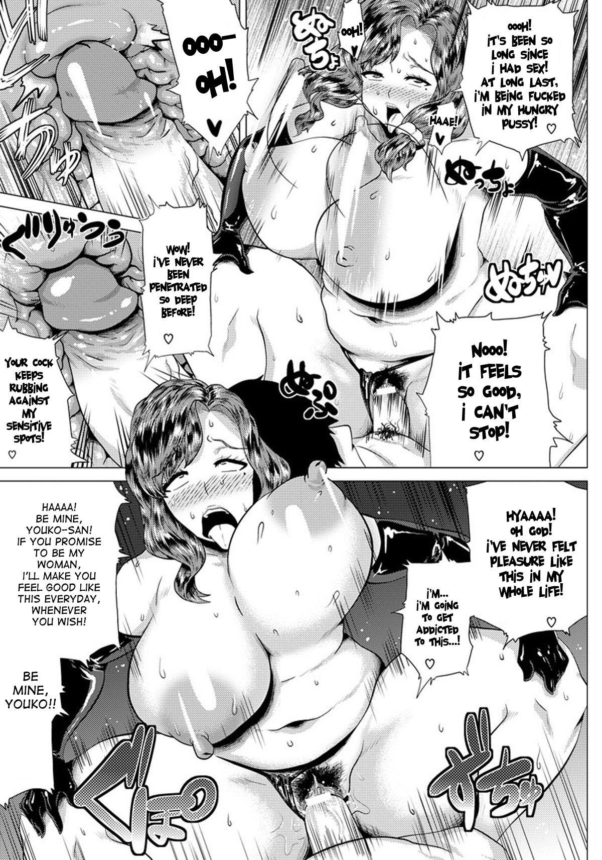 [Yokkora] Megabody Night ~Watashi no Oniku wo Meshiagare~ | Megabody Night ~My voluptuous body & mom love~ [English] {Laruffi + desudesu + EHCOVE} 63