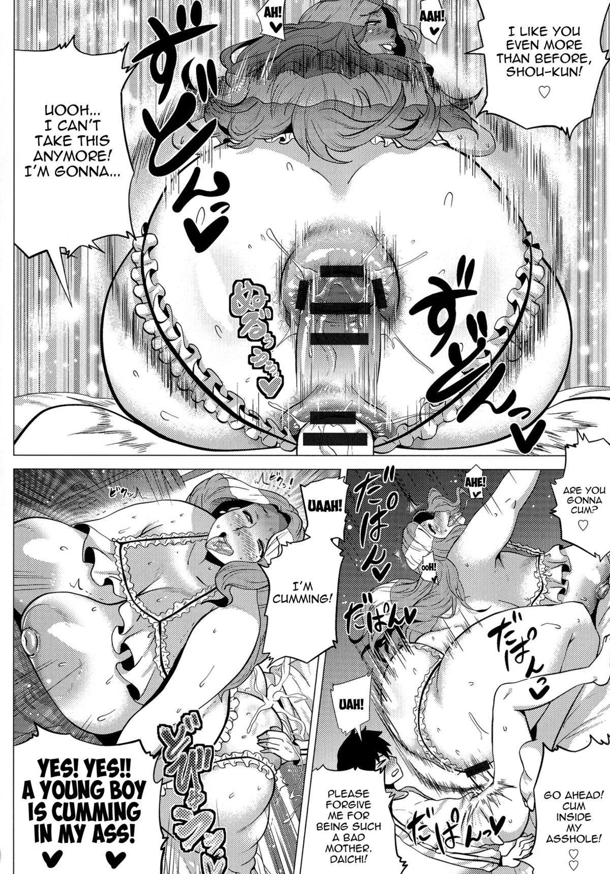 [Yokkora] Megabody Night ~Watashi no Oniku wo Meshiagare~ | Megabody Night ~My voluptuous body & mom love~ [English] {Laruffi + desudesu + EHCOVE} 80