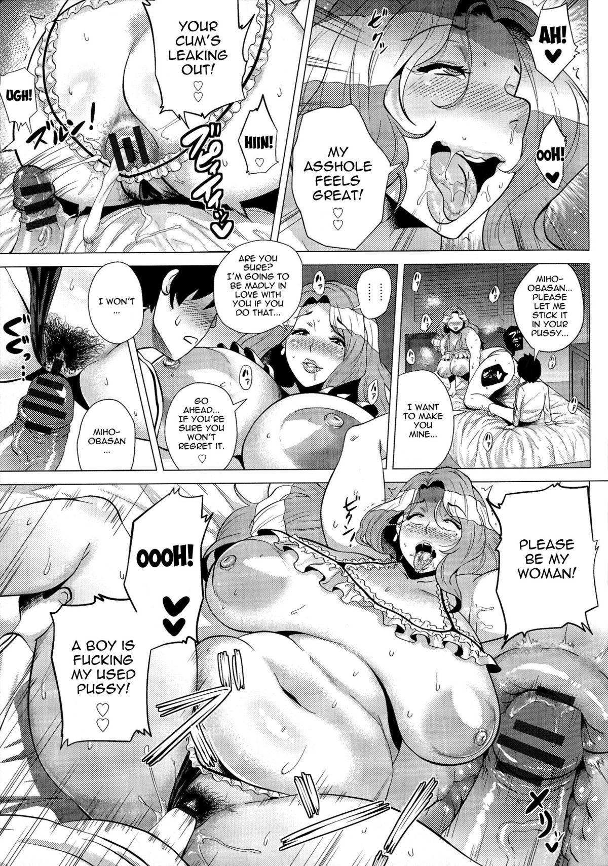 [Yokkora] Megabody Night ~Watashi no Oniku wo Meshiagare~ | Megabody Night ~My voluptuous body & mom love~ [English] {Laruffi + desudesu + EHCOVE} 81