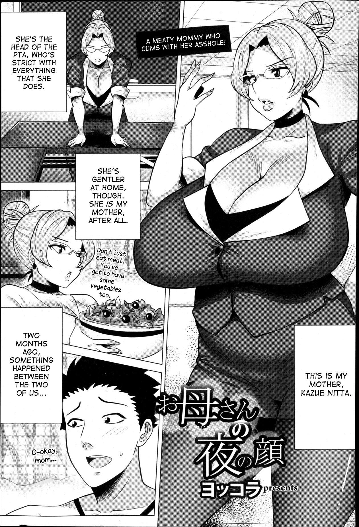 [Yokkora] Megabody Night ~Watashi no Oniku wo Meshiagare~ | Megabody Night ~My voluptuous body & mom love~ [English] {Laruffi + desudesu + EHCOVE} 91