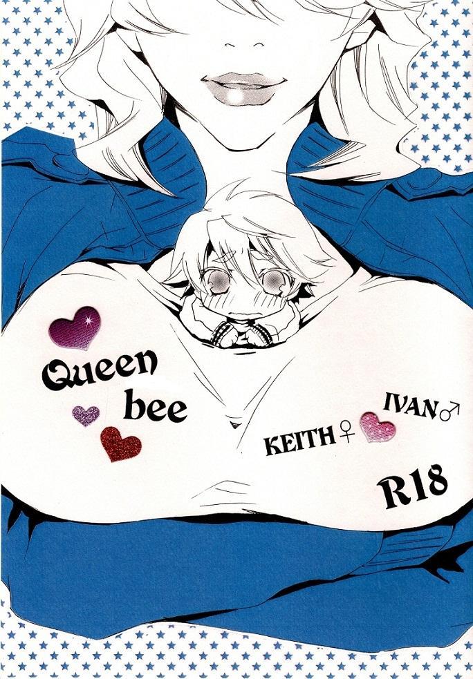 空折】Queen bee【オネショタ】 0