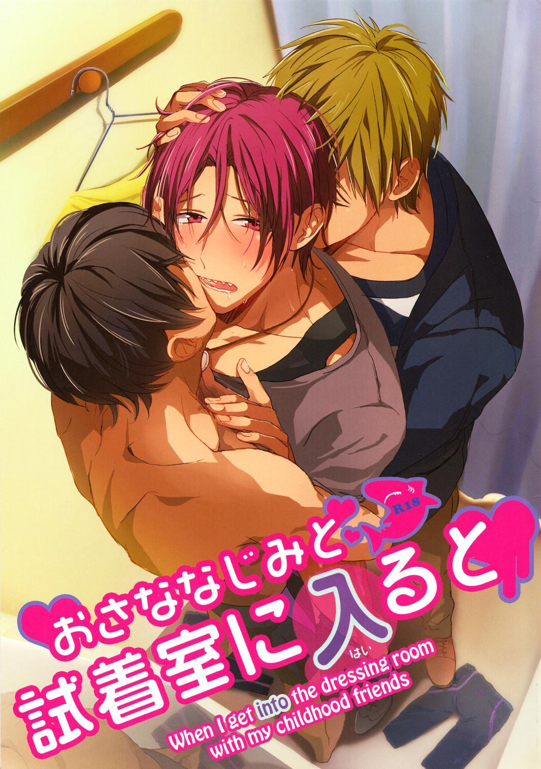 Osananajimi to Shichakushitsu ni Hairu to | When I Get Into The Dressing Room With My Childhood Friends 0