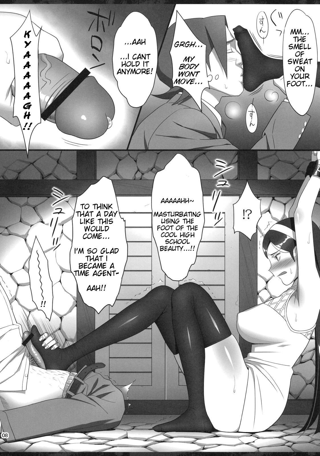Occult Lover Girl no Junan | Occult Lover Girl's Suffering 6