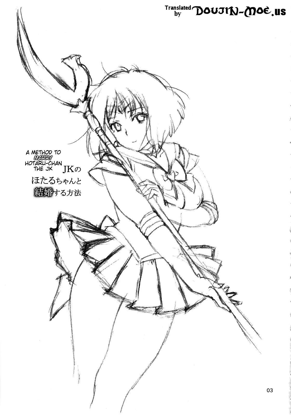 (C86) [666Protect (Jingrock)] JK no Hotaru-chan to Kekkon suru Houhou | A Method to Marry Hotaru-chan the JK (Bishoujo Senshi Sailor Moon) [English] {doujin-moe.us} 1