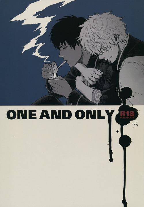 ONE AND ONLY 0