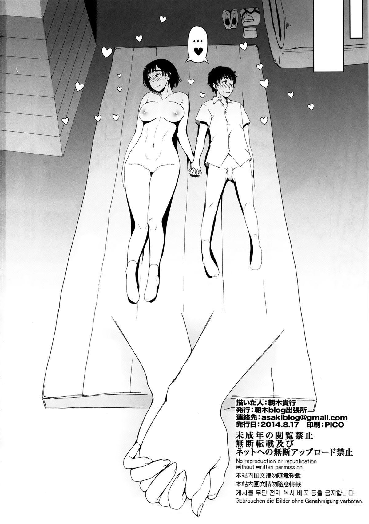 (C86) [Asaki Blog Branch Office (Asaki Takayuki)] Fujiyama-san no Hatsujouki | Fujiyama-san's Mating Season (Fujiyama-san wa Shishunki) [English] [YQII] 21