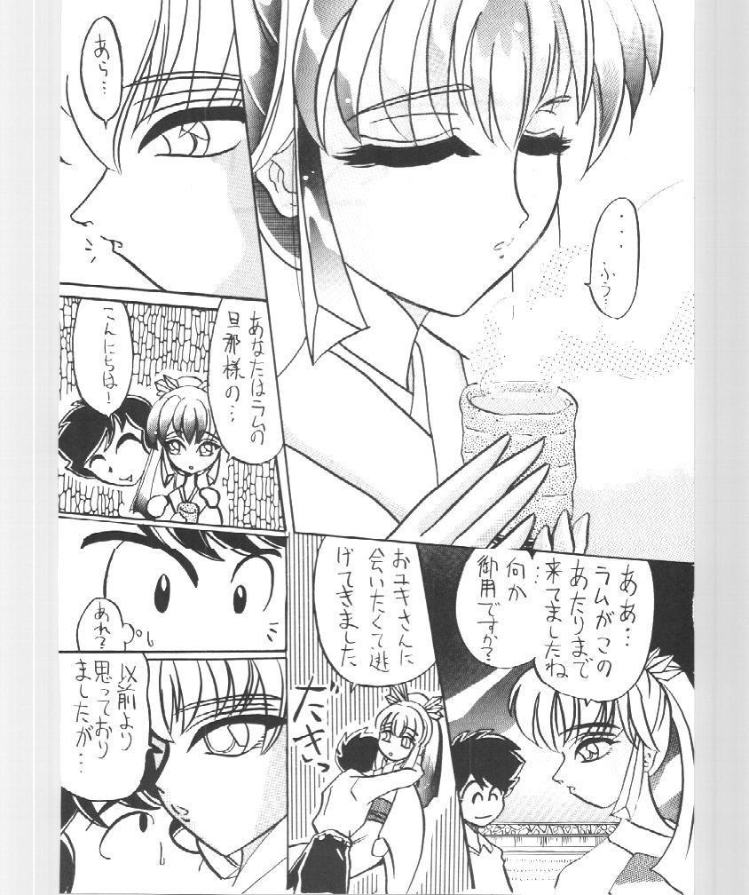 Imasugu Kimi o Buttobase. 23