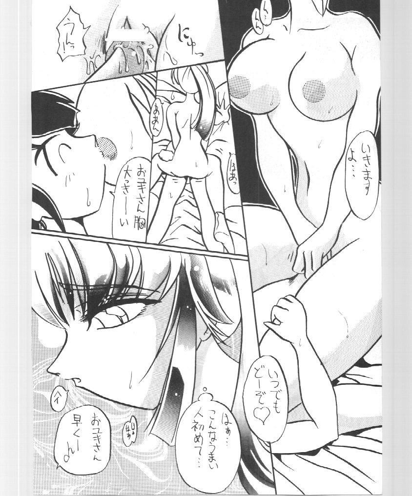Imasugu Kimi o Buttobase. 27
