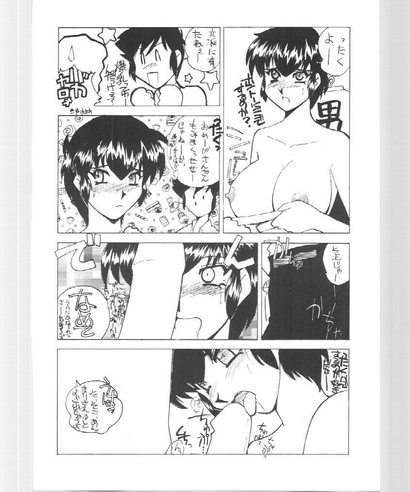Imasugu Kimi o Buttobase. 37