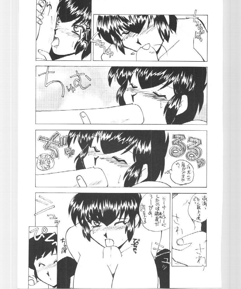 Imasugu Kimi o Buttobase. 38