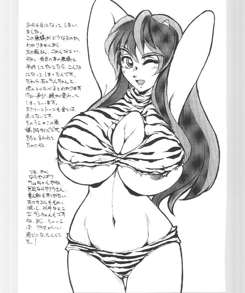 Imasugu Kimi o Buttobase. 46