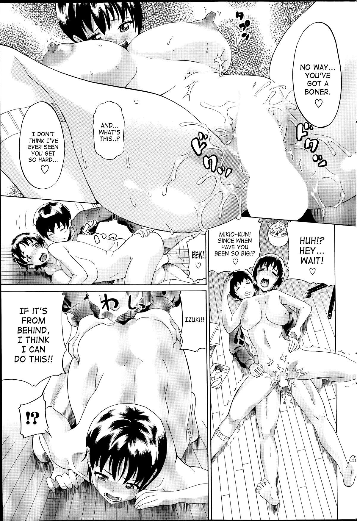 Chichi wa Kakusazu Shiri Kakusei | Without Hiding Your Tits Butt Awakening 12